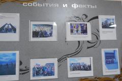 DSCN0933